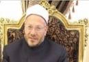 د مصر مفتی: ترهګرو خپل تاوتریخوالی توجیه کولو لپاره د قرآن 50 آیتونه تحریف کړی