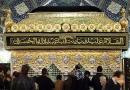 ویژه نامه شهادت حضرت رقیه سلام الله علیها مداحی ، سینه زنی ، شور ، سخنرانی ، کرامت و ...