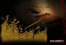 Matakin Imam Muhammad Bakir (a.s)