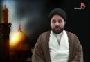 امام حسین علیہ السلام کی مصیبتو ں پر رونے کا ثواب قسط (2)