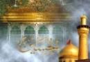 کوفہ والوں نے امام حسین  علیہ السلام  کا ساتھ کیوں نہیں دیا ؟ (1)