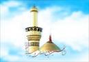 مقايسه حضرت آدم با امام حسين علیه السلام