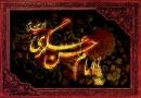 Islam1651. صلوات بر امام حسن عسکری علیه السلام