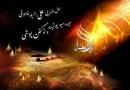 فاطمه زهرا سلام الله علیها را بهتر بشناسیم: 8- مرگ مادر