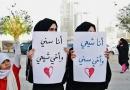 هفت حق مسلمان بر مسلمان دیگر
