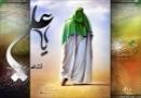 โองการแรกที่กล่าวถึงอิมามอะลี คือ ในซูเราะฮ์อัลฟาติฮะฮ์ اهدنا الصراط المستقیم อะลีคือ แนวทางที่เที่ยงตรง