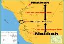 WHAT IS HADITH: AL-GHADIR