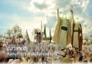 """อีดที่ถูกขนานนามว่า เป็นอีดแห่ง """"อาลีมุฮัมมัด (ศ็อลฯ)"""" อีดที่ยิ่งใหญ่จากทุกๆอีดที่มีมาในอิสลาม  นั่นก็คืออีดแห่งวันที่ศาสนาของอัลลอฮฺ(ซบ)สมบูรณ์ เพราะในวันนี้ในอดีตนั้น เป็นวันที่อัลลอฮฺ (ซบ)ได้ประทับตรารับรองอิสลามฉบับสมบูรณ์ ให้เป็นศาสนาแก่มวลมนุษยชาติได้ยึดถือและปฏิบัติจวบถึงวันกิยามะฮฺ"""