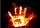 قطرهی 79 از کتاب هزار و یک قطره در رفع خشکسالی ایران از طریق غیر عادی در عرض چند ماه به کمک اسماء الله – چند نکته در رابطه با نماز باران