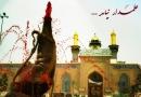 ابا الفضل العباس حامل لواء الحسين (ع) في كربلاء