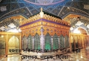 হজরত সকিনা, শামের কারাগার, ইমাম হুসাইন, হজরত জয়নাব, রুকাইয়া,