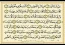 ترجمه و توضیح ولایی سوره نبا