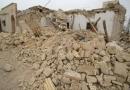 علتهای زلزله از منظر علم و دین / راه مقابله با زلزله از منظر علم و دین/ رابطه زلزله با زنا / رابطه زلزله با خشکسالی