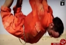 (+18) ده ها تصویر از جنایات گروه وهابی تکفیری سلفی  تروریستی غیر مسلمان و ضد بشری داعش در سوریه و عراق
