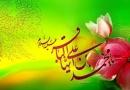 ইমাম বাকের, মোহাম্মাদ বাকের, জান্নাতুল বাকি, মদিনা, জাফর সাদিক্ব,