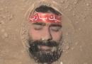 حدیث رسول گرامی اسلام مردم در خوابند وقتی که میمیرند بیدار میشوند / فیلم کوتاه خفته بیدار