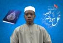التوسل من وجهة نظر القرآن والروايات: الحلقة الثالثة