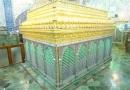 ইমাম আলি, হজরত আলি, খলিফা, ইমাম, আমিরুল মুমিনিন, গাদিরে খুম, গাদির, ঈদে গাদির,   খেলাফত, বেলায়াত, ইমামত,