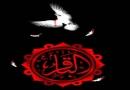 บทบาทของท่านอิมามมุฮัมมัด บากิร (อ) ต่อโลกอิสลาม