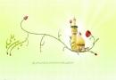 امام حسینؑ کا احترام اور حضرت عمر
