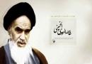 وصیت نامه سیاسی حضرت امام خمینی رحمهالله
