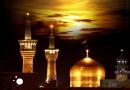 حضرت امام رضا علیہ السلام کی زندگی کے اہم واقعت