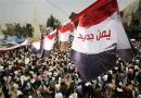 یمنی فوج نے آل سعود کے فوجی ہتھیاروں کے ڈپو کو آگ لگادی