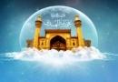Daren da Imam Ali(as) ya kwana a kan shimfidar Annabi (saww)