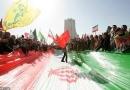 د اسلامي انقلاب ایران شعار او موخې (اهداف)