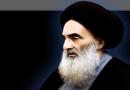 دعای آیت الله سیستانی در حق مردم ایران