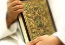 قرآن اور امام حسین  علیہ السلام کی شبا ہتیں