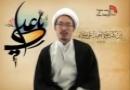 เฆาะดีรคุมในอิสลาม ตอนที่ 3