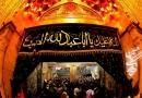 امام حسین علیہ السلام کے قبر مبارک پر اللہ کے وکیل