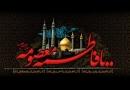 Hazrat masuma, Fatima masuma, imam reza, qom, ফাতিমা মাসুমা, হজরত মাসুমা, কুম, ইমাম রেযা,