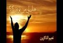 Yüce Allah Tövbe Edeni Sever
