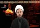 د اربعین ورځې زیارت ترجمه او کلی نکات (وړومبې حصه)