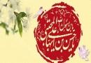Imam hasan, hasan mujtaba, jannatul baqi, ইমাম হাসান, জান্নাতুল বাকি, হাসান মুজতবা,