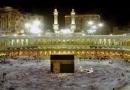 په دی کتاب کې د حضرت محمد ص مختصر زندګینامه  لیکلې شوی ده