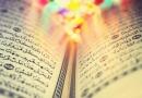 قرآن از انجیل کپی شده؟ / تفاوتهای قرآن مجید با کتاب مقدس مسیحیان