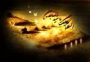 জয়নুল আবেদিন, কারবালা, জয়নাব, শাম, ইমাম হুসাইন, কারবালা, এজিদের দরবার, ইমাম সাজ্জাদ,