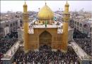 Do you know about Eid-e Ghadir?