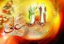 چگونه ممکن است که دهها هزار نفر، شاهد اعلام جانشینی حضرت علی (ع) بوده باشند، اما کس دیگری جانشین پیامبر(ص) شده باشد؟