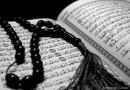 آیا خدا عده ای را از هدایت محروم و گمراه می کند؟