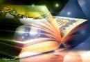 از منظر قرآن، روح انسان چگونه معرفی می شود؟