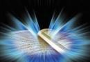 قرآن تحریف نشده، اما درباره سنت پیامبر (ص) اختلاف زیاد است. آیا بهتر نیست غیر قرآن (سنت)را رها کنیم؟