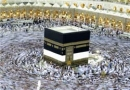 چرا امروز از اسلام چهره عبوسی ترسیم می شود؟