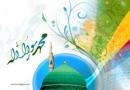 چرا بعد از اسم پیامبر (ص) یک صلوات می فرستیم. اما در انقلاب بعد از اسم امام خمینی(ره) سه صلوات می فرستادیم؟