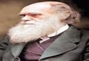 آیا نظریه داروین در انکار وجود خدا کفایت نمی کند؟