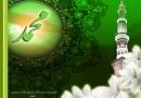 چرا پیامبر (ص) مساله ولایت را به صراحت نگفت تا مسلمانان دچار تفرقه نشوند؟