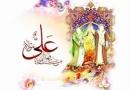 آیا حضرت علی (ع) در زمان حکومتشان؛ به دلیل مصلحت قوانین دینی را تغییر می دادند؟